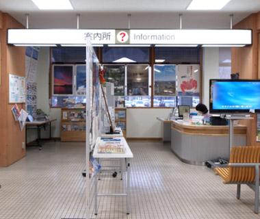 Nakashibetsu Airport Information desk (1F)