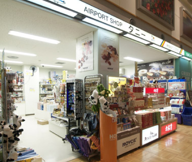 Airport Shop TANY