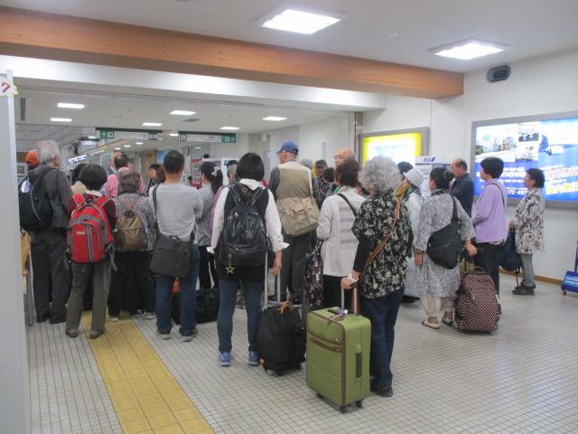 http://www.nakashibetsu-airport.jp/%E3%81%93%E3%81%BE%E3%81%8D.JPG
