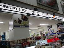 http://www.nakashibetsu-airport.jp/%E3%81%9F%E3%81%AB%E3%83%BC.jpg