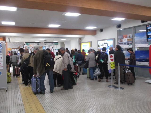 http://www.nakashibetsu-airport.jp/%E3%81%A3%E3%81%93%E3%81%86%EF%BD%94%EF%BD%99.JPG