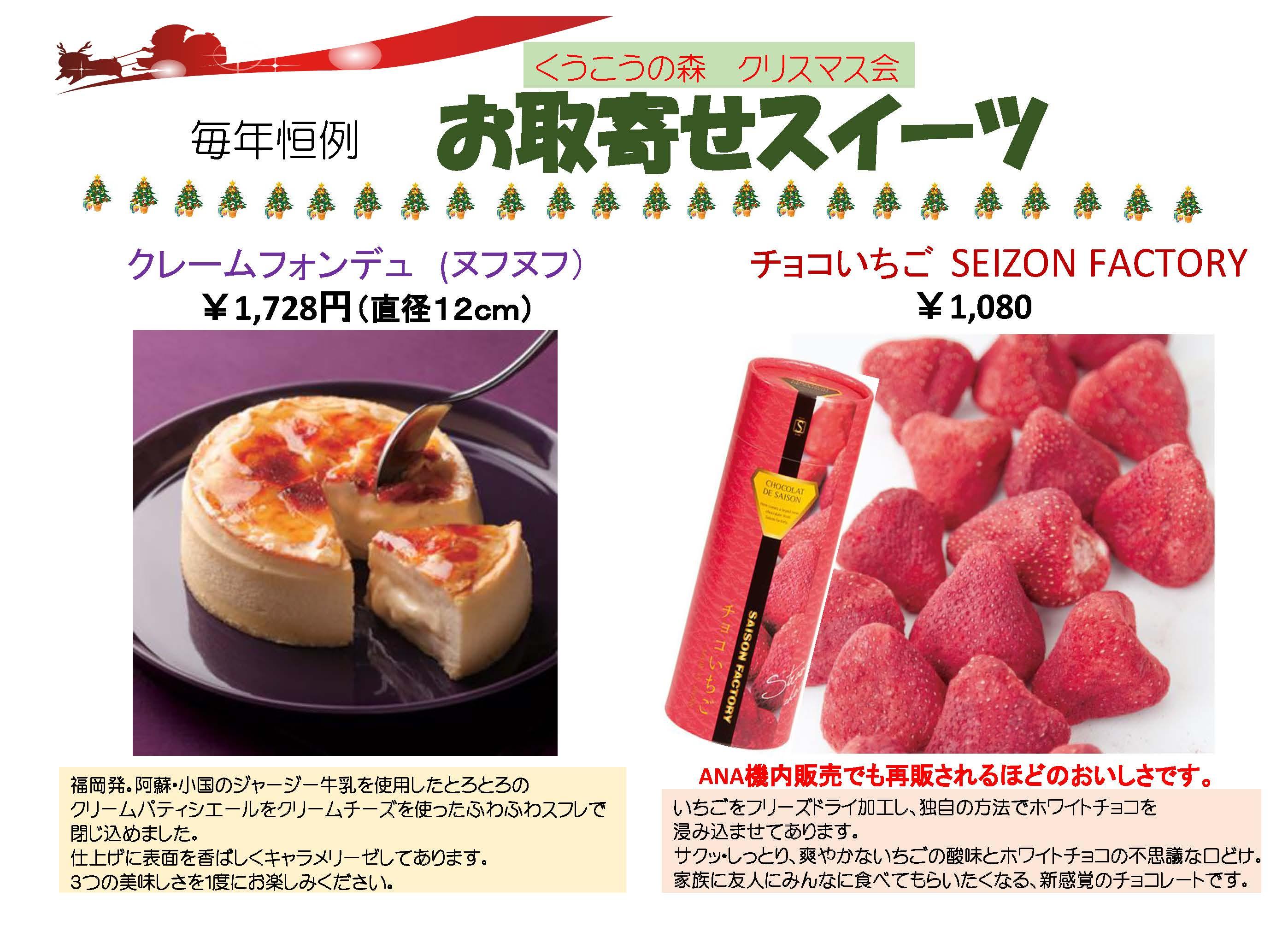 http://www.nakashibetsu-airport.jp/%E3%82%B9%E3%82%A4%E3%83%BC%E3%83%84POP.jpg