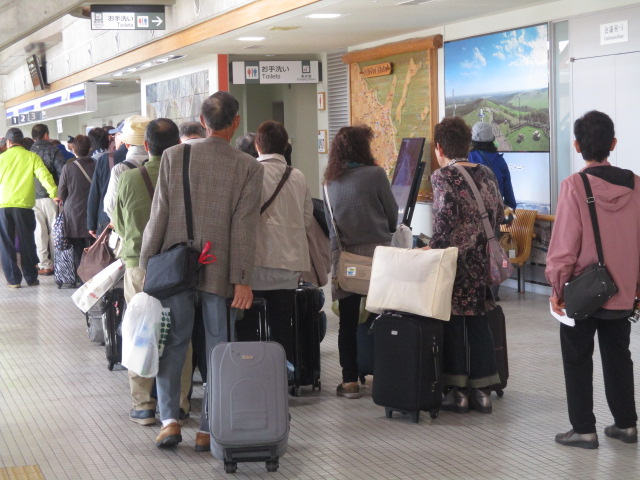 http://www.nakashibetsu-airport.jp/%EF%BD%82%EF%BD%96%EF%BD%83%EF%BD%98%EF%BD%8D%E3%82%93%EF%BD%82.JPG