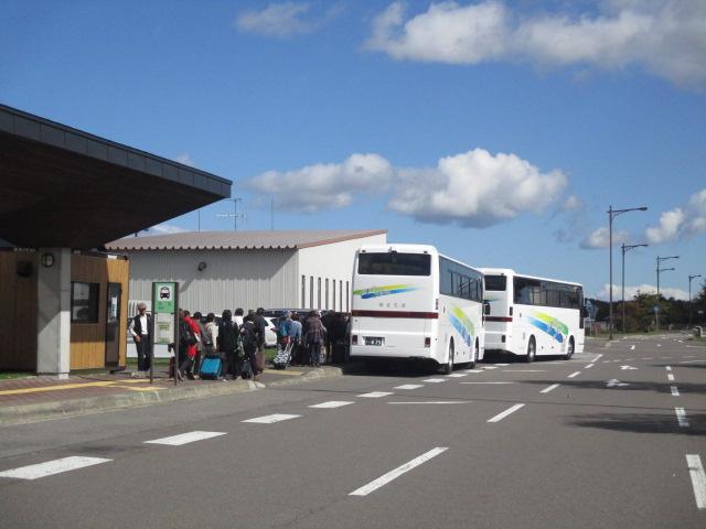 http://www.nakashibetsu-airport.jp/%EF%BD%99%EF%BD%94%EF%BD%92%20%281%29.JPG