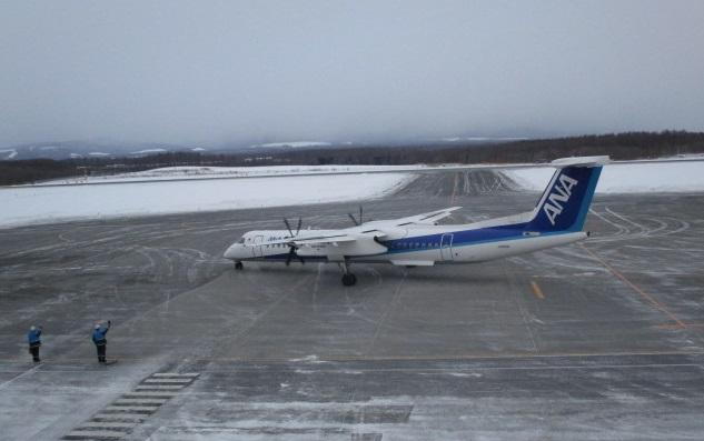 http://www.nakashibetsu-airport.jp/20180127.JPG
