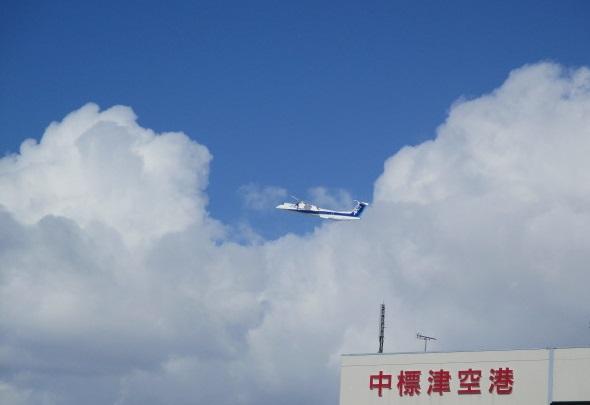 http://www.nakashibetsu-airport.jp/20180220-2.JPG