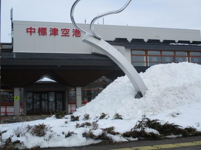 http://www.nakashibetsu-airport.jp/20180304-3.JPG