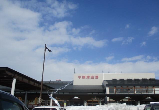 http://www.nakashibetsu-airport.jp/20180314-2.JPG