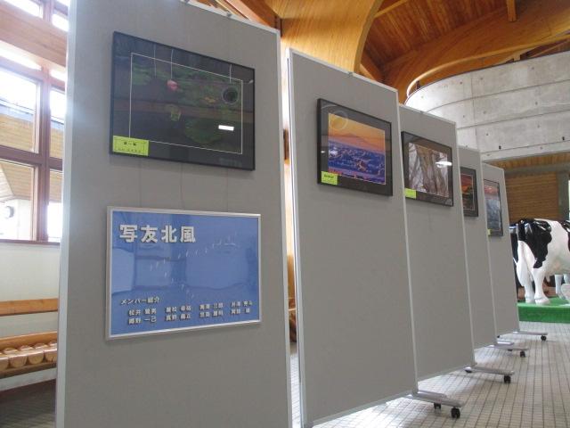 http://www.nakashibetsu-airport.jp/20180610%E5%86%99%E7%9C%9F%E5%B1%95.JPG