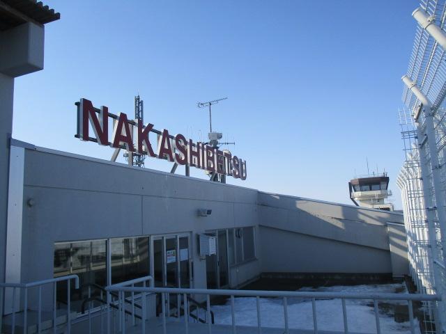 http://www.nakashibetsu-airport.jp/IMG_3036.JPG
