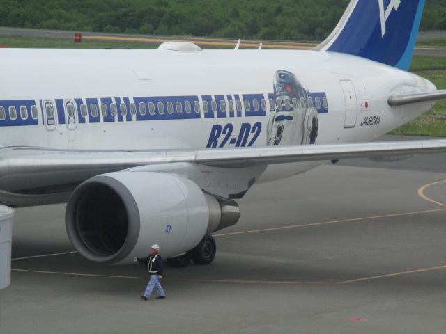 http://www.nakashibetsu-airport.jp/IMG_4277.JPG