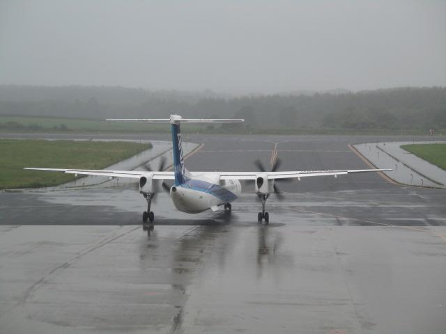 http://www.nakashibetsu-airport.jp/IMG_4916.JPG