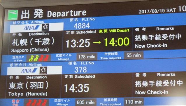 http://www.nakashibetsu-airport.jp/IMG_4992%20%20toutyaku.jpg