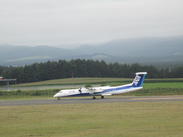 http://www.nakashibetsu-airport.jp/IMG_5000.JPG