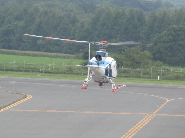 http://www.nakashibetsu-airport.jp/IMG_5019.JPG
