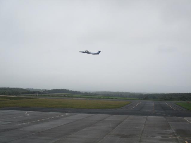 http://www.nakashibetsu-airport.jp/IMG_5165.JPG