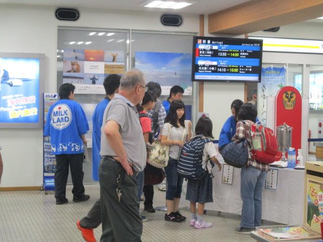 http://www.nakashibetsu-airport.jp/IMG_5182.JPG