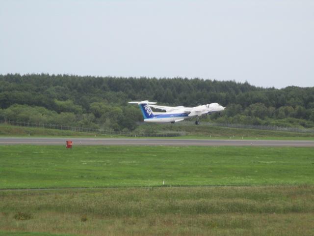 http://www.nakashibetsu-airport.jp/IMG_5274.JPG