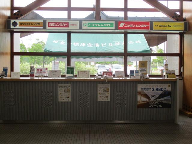 http://www.nakashibetsu-airport.jp/IMG_5297.JPG