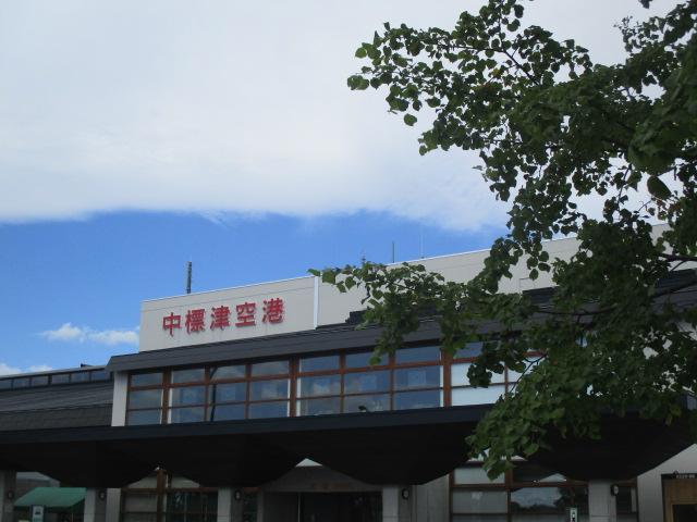 http://www.nakashibetsu-airport.jp/IMG_5374.JPG