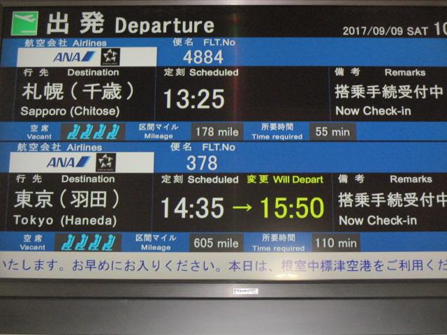 http://www.nakashibetsu-airport.jp/IMG_5413.JPG