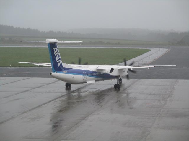 http://www.nakashibetsu-airport.jp/IMG_5471.JPG