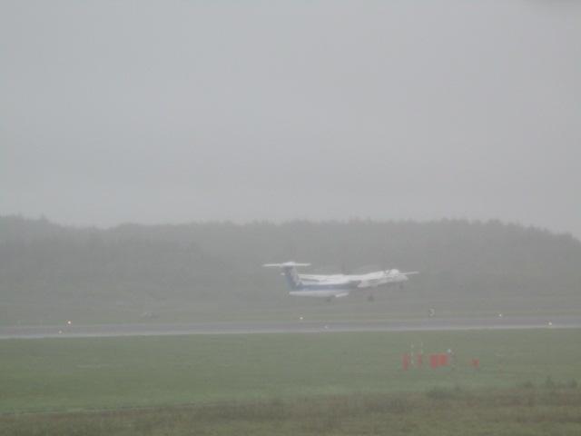http://www.nakashibetsu-airport.jp/IMG_5475.JPG