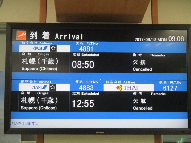http://www.nakashibetsu-airport.jp/IMG_5483.JPG