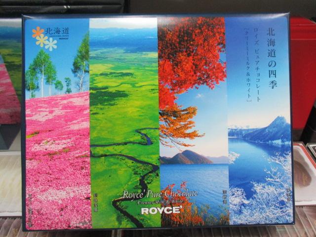 http://www.nakashibetsu-airport.jp/IMG_5562.JPG