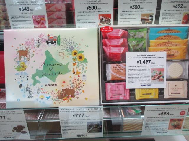 http://www.nakashibetsu-airport.jp/IMG_5564.JPG