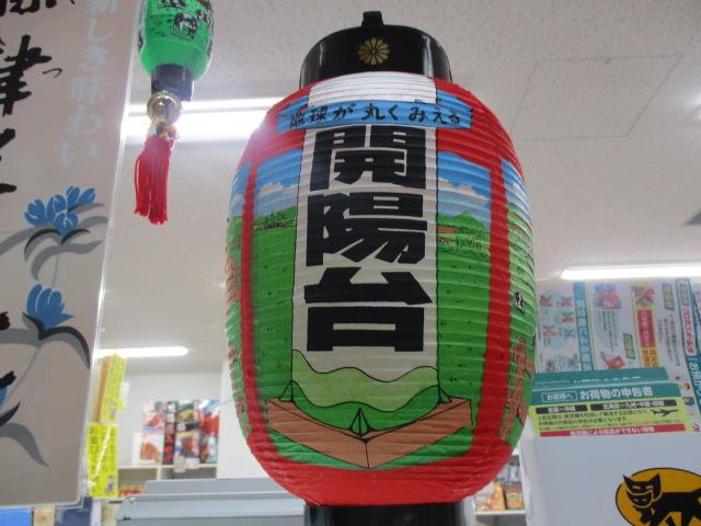 http://www.nakashibetsu-airport.jp/IMG_5567.JPG
