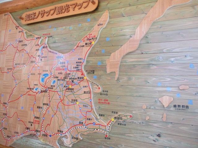 http://www.nakashibetsu-airport.jp/IMG_5624.JPG