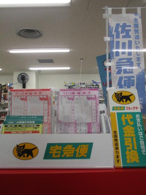 http://www.nakashibetsu-airport.jp/IMG_5774.JPG