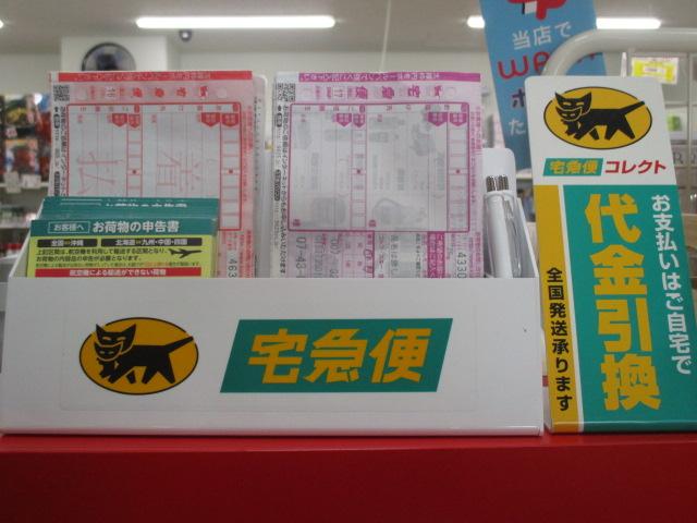 http://www.nakashibetsu-airport.jp/IMG_5775.JPG