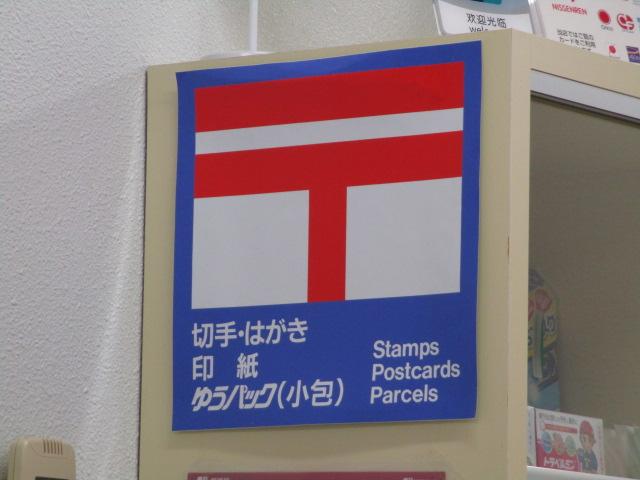 http://www.nakashibetsu-airport.jp/IMG_5777.JPG