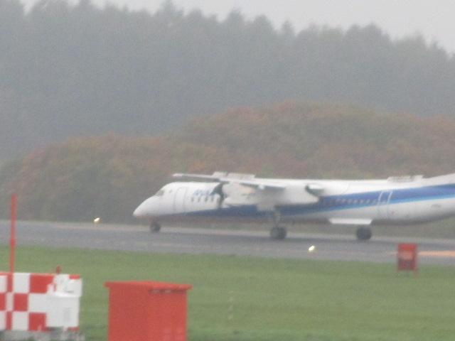 http://www.nakashibetsu-airport.jp/IMG_5784.JPG