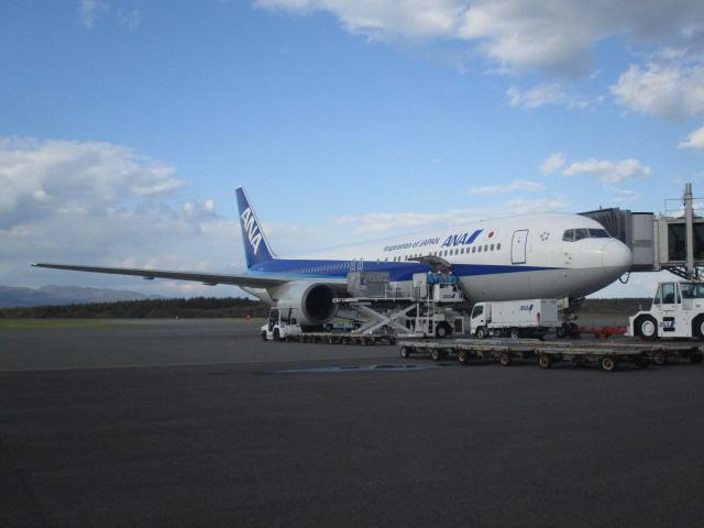 http://www.nakashibetsu-airport.jp/IMG_5893.JPG