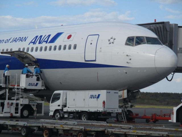 http://www.nakashibetsu-airport.jp/IMG_5895.JPG