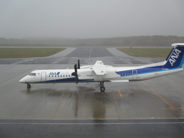 http://www.nakashibetsu-airport.jp/IMG_5998.JPG