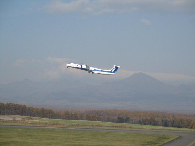 http://www.nakashibetsu-airport.jp/IMG_6023.JPG