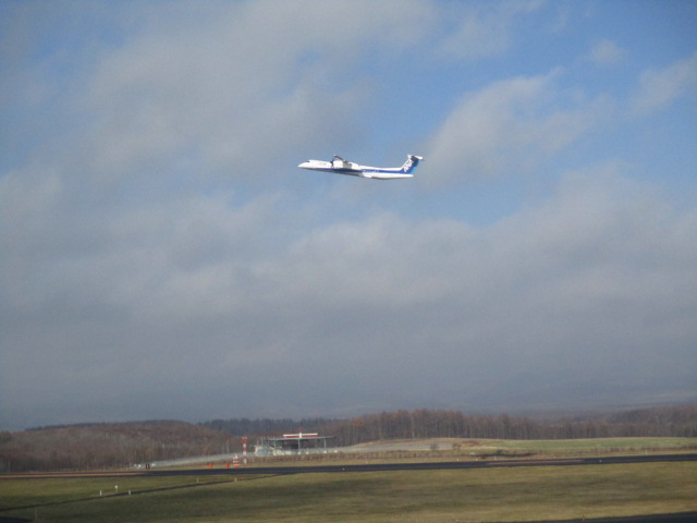 http://www.nakashibetsu-airport.jp/IMG_6177.JPG