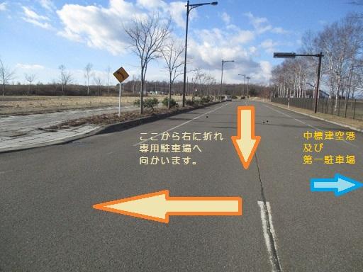 http://www.nakashibetsu-airport.jp/IMG_6336%20%201%EF%BC%98.jpg