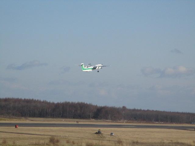 http://www.nakashibetsu-airport.jp/IMG_6347.JPG