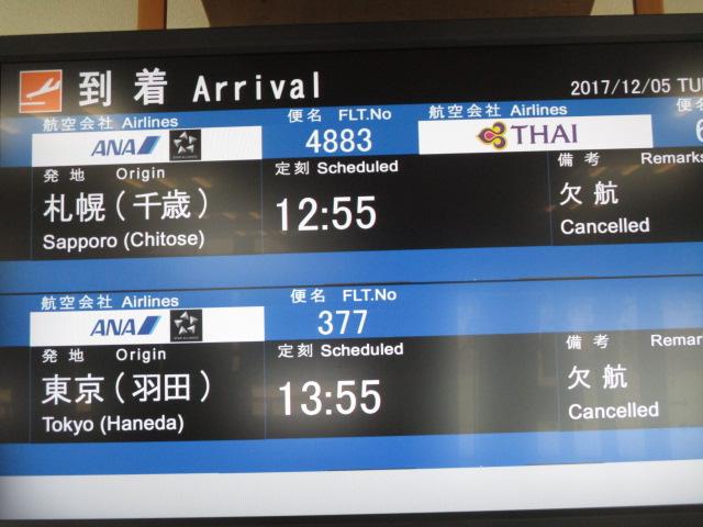 http://www.nakashibetsu-airport.jp/IMG_6353.JPG