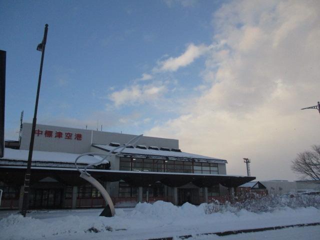 http://www.nakashibetsu-airport.jp/IMG_6359.JPG