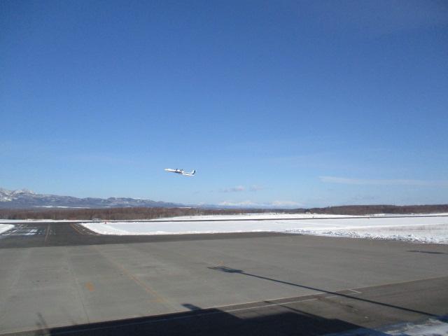 http://www.nakashibetsu-airport.jp/IMG_6370.JPG