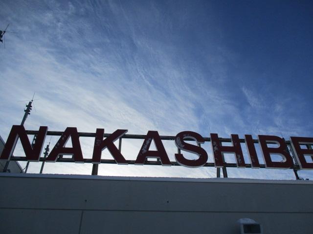 http://www.nakashibetsu-airport.jp/IMG_6377.JPG
