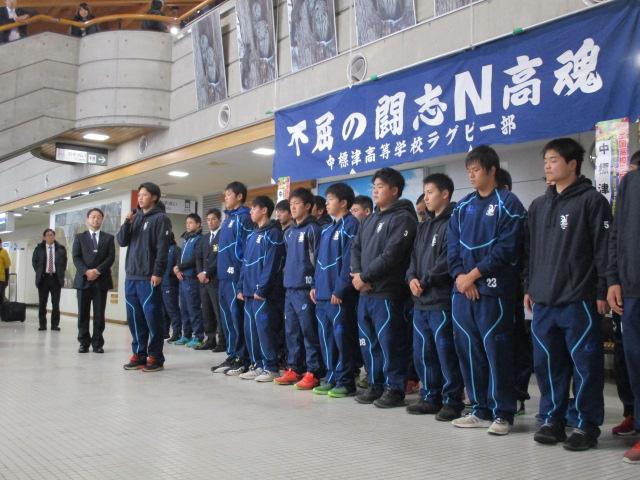 http://www.nakashibetsu-airport.jp/IMG_6445.JPG