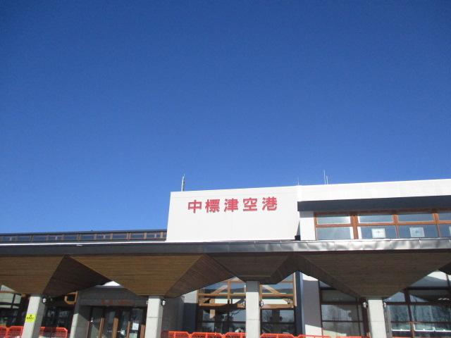 http://www.nakashibetsu-airport.jp/IMG_6514.JPG