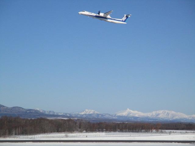 http://www.nakashibetsu-airport.jp/IMG_6526.JPG
